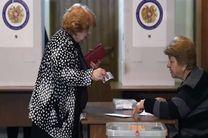 نگاهی به نتیجه انتخابات پارلمانی ارمنستان