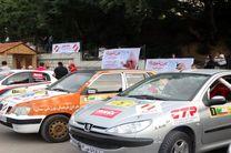 با حمایت مالی بانک انصار مسابقات رالی اتومبیلرانی برگزار شد