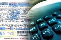 استان اصفهان پیشرو در حذف قبوض کاغذی تلفن ثابت