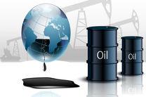 احتمال افزایش قیمت نفت در تابستان