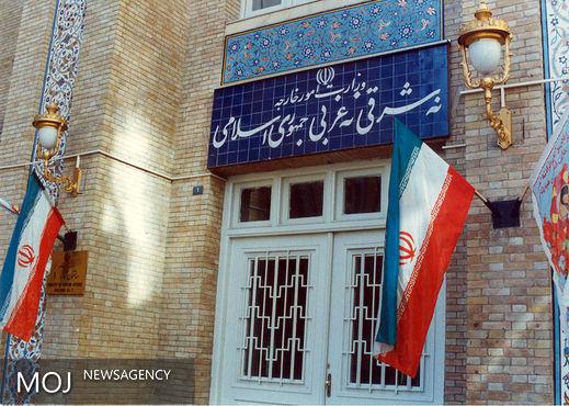 وزارت خارجه موظف به ارائه گزارش ۶ ماهه به کمیسیون امنیت ملی شد
