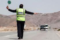 اعلام محدودیت های ترافیکی نوروزی جاده های هرمزگان