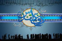 بیانیه ناجا به مناسبت هفته دفاع مقدس