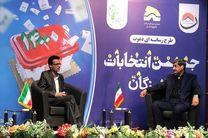 یک وزیر و 9 هرمزگانی در مناصب کلیدی دولت  محسن رضایی