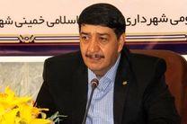 شهردار خمینی شهر از شهروندان عذر خواهی کرد