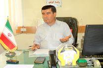 توزیع 1020 بسته درسی در بین دانشآموزان تحت پوشش کمیته امداد دیشموک