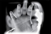 روند رو به رشد کودک آزاری در کشور در سایه سهل انگاری مسوولان