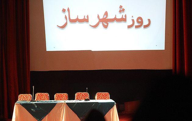 همایش بزرگداشت روز شهرساز در بندرعباس برگزار می شود