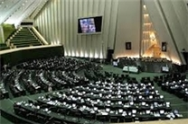 نشست کمیته 15نفره فراکسیون نمایندگان ولایی برای تعامل با دولت فردا برگزار میشود