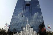 تصمیمات جدید بانک مرکزی برای مدیریت بازار ارز/ افزایش سقف خرید در بازار متشکل ارزی