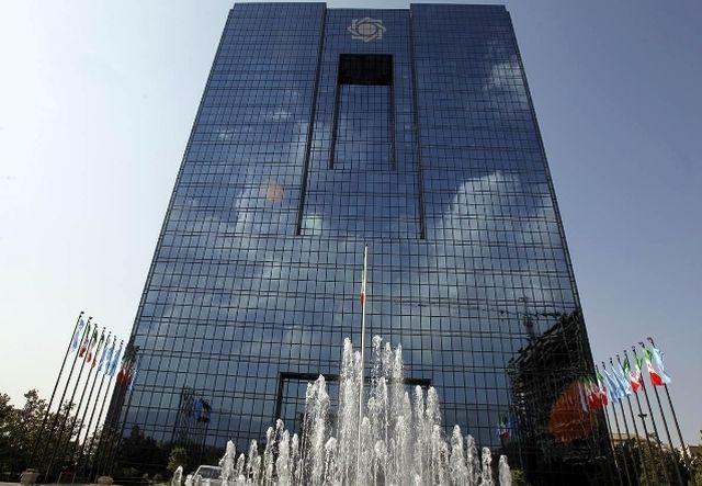 الزام بانک ها به تسویه اضافه برداشت از بانک مرکزی