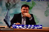 انتخابات هیات رییسه مجلس یکشنبه آینده برگزار می شود