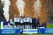 این آلمان در تاریخ ثبت خواهد شد