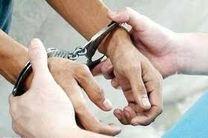 عامل درگیری منجر به قتل در اهواز دستگیر شد