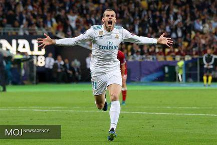 نیمه دوم فینال فوتبال جام قهرمانان اروپا بین دو تیم رئال مادرید و ریورپول