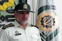 370میلیون ریال کالای قاچاق در اصفهان توقیف شد