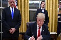 ترامپ لایحه بودجه دفاعی 2019 آمریکا را امضا کرد