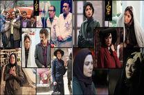 نامزدهای بخش تلویزیون شانزدهمین جشن حافظ اعلام شد