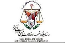 در زندان ضیابر شاهد زندانبانی اسلامی هستیم