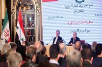 امنیت منطقه حساس خاورمیانه با امنیت جهان گره خورده است