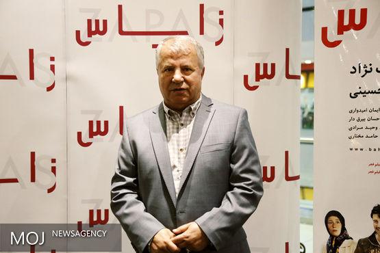 فیلم «زاپاس» با حضور علی پروین افتتاح شد