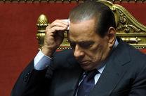 ابتلا نخست وزیر اسبق ایتالیا به ویروس کرونا