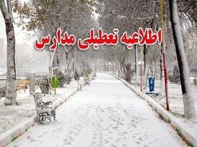 مدارس نوبت صبح 7 شهر استان اردبیل تعطیل شد