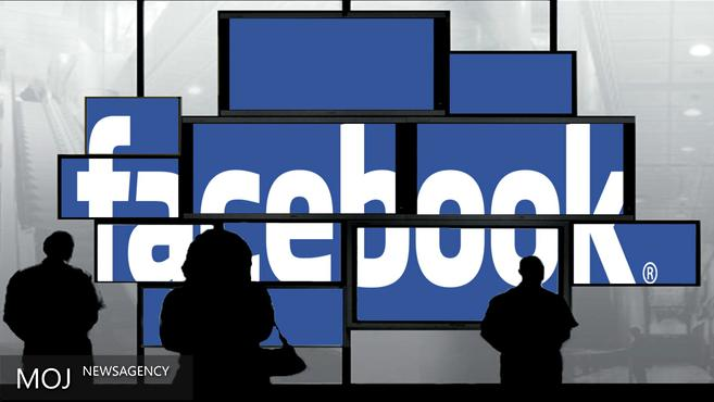 فیس بوک کاربرانش را تهدید کرد