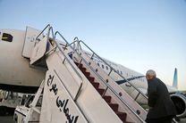 ظریف صبح امروز تهران را به مقصد هاوانا ترک کرد