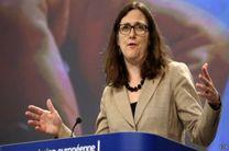 اتحادیه اروپا: پیش از خروج با بریتانیا مذاکره تجاری نمیکنیم