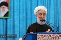 خطیب نماز جمعه تهران 25 مرداد 98 مشخص شد