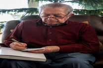 «عزت سینمای ایران» 93 ساله شد