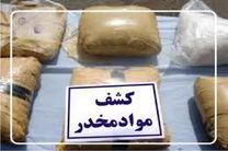 کشف 100 کیلوگرم مواد مخدر از سواری پژو 405 در شهرضا / دستگیری 2 نفر توسط نیروی انتظامی