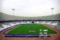 ورزشگاه آزادی برای بازی پرسپولیس و شهرخودرو ضدعفونی می شود