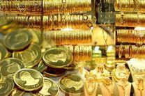 قیمت سکه و طلا در ۱۹ شهریور ۱۴۰۰