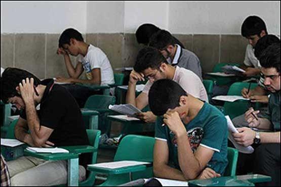پافشاری دانش آموزان در لورفتن سوالات/تکذیب هم به مجلسیها رسید/وزیر سکوت اختیار کرد!؟
