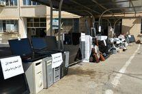 900 میلیارد ریال اموال سرقتی در کرمانشاه کشف شده است