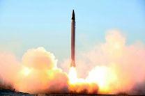ارزیابی نشریه آمریکایی از توان موشکی جمهوری اسلامی ایران