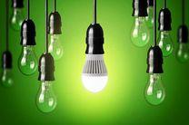 برنامه قطعی برق تهران در 30 تیر اعلام شد