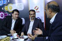 مدیرعامل بانک انصاراز نمایشگاه بین المللی نوآوری و فناوری  بازدید کرد