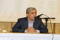 خدمت در بانک ملی ایران افتخاری بس بزرگ است