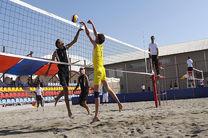 ثبت نام چهار تیم برای حضور در تور جهانی والیبال ساحلی کیش