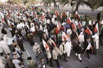 انتقاد دیدهبان حقوق بشر از سلب تابعیت بحرینیها