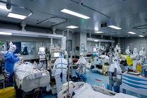 ۱۵۲ بیمار کرونایی  در البرز بستری شدند