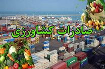 باید مجوز ایجاد پایانه صادرات  کشاورزی در هرمزگان صادر شود