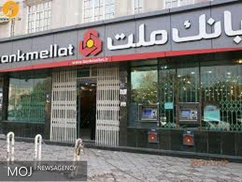 ایران در بلگراد مرکز بازرگانی راهاندازی میکند