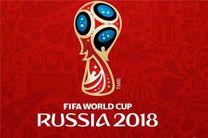 سرود رسمی صدا و سیما برای تیم ملی فوتبال در جام جهانی رونمایی شد
