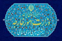 ملت ها و دولت های مسلمان شعله مقاومت و جهاد را روشن نگهدارند