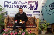 تمهیدات ویژه پلیس راهور جهت پیشگیری از شیوع ویروس کرونا در اصفهان