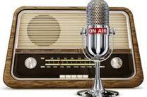 پخش نمایش رادیویی راز گل سرخ از رادیو نمایش